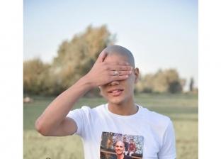 «قمصان بينضف نفسه» بعد إخلاء سبيله.. حذف الوصية وبوستات السرطان