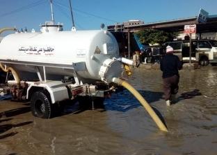 بالصور  رفع مياه الأمطار من شوارع وأحواش ومدارس بلطيم