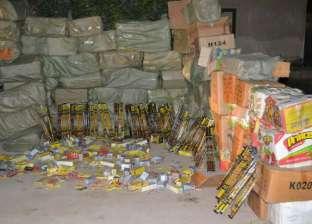 تحرير 50 قضية اتجار في الألعاب النارية