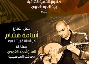 24 نوفمبر.. حفل أساتذة العود العربي في بيت الهراوي
