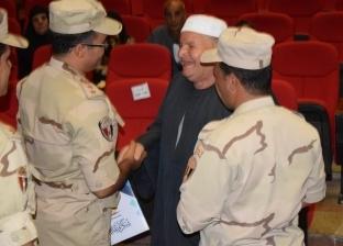 """استجابة لـ """"الوطن"""".. تكريم زميل بطل""""حي يرزق"""" محمد العربي صديق"""