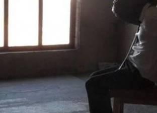 فيلم هندي.. رجل أعمال يدعي اختطافه لاستعطاف زوجته كي لا تخلعه