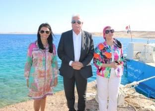 وزيرتا السياحة والبيئة تتفقدان أعمال تطوير محمية رأس محمد بجنوب سيناء