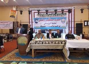 """""""مستقبل وطن"""" بكفر الشيخ ينظم مؤتمرا شعبيا في """"الرياض"""""""