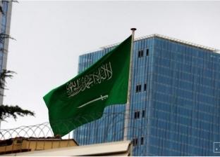 %45 نموا في الإيرادات غير النفطية في السعودية.. وزيادة الإنفاق إلى 230 مليار ريـال
