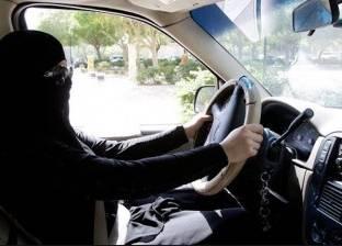 لن تتخيل الأموال التي سيوفرها قرار قيادة المرأة السعودية للسيارة