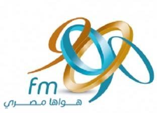 """الليلة.. المنشد مصطفى عاطف ضيف """"حلي ودنك"""" على راديو 9090"""