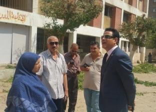 نائب محافظ القاهرة يوجه بالاهتمام بالنظافة وأعمال التشجير حول المدارس