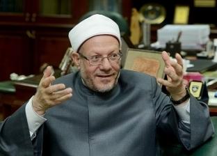 """المفتي يبحث مع وفد من """"إفتاء أوزباكستان"""" تعزيز التعاون الديني"""