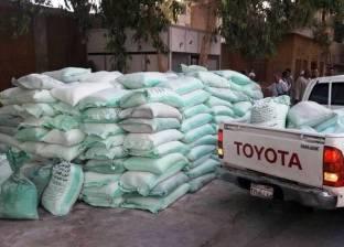 مخالفة لمدير مخبز بلدي باع 11 طن دقيق مدعم في السوق السوداء بالبحيرة