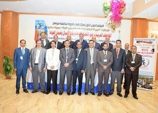 """رئيس جامعة المنيا يُشارك في مؤتمر """"اقتصاد المعرفة وريادة الأعمال"""""""