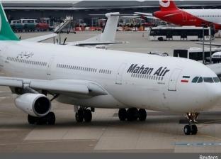 تأخر إقلاع 5 رحلات جوية دولية بسبب أعمال الصيانة وظروف التشغيل