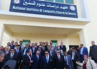 وقف الدراسة فى «معهد المسنين» بجامعة بنى سويف بعد عامين من افتتاحه رسمياً