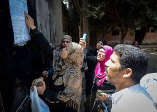طوابير أمام مكاتب «التموين» فى اليوم الأول لإضافة المواليد