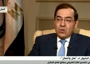 وزير البترول: ما حققناه إنجاز.. ونتطلع إلى تصدير الغاز العام المقبل