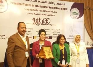 """""""مصر للعلوم"""" تناقش التطورات العلاجية لطب الأطفال في مؤتمرها الأول"""