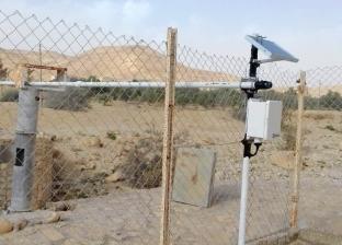 """""""الري"""": تكنولوجيا حديثة لقياس وتقدير حجم مياه السيول بشمال سيناء"""