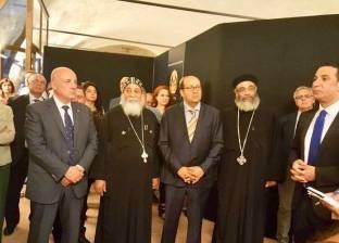 إيبارشية تورينو تشارك بافتتاح معرض آثار لتنشيط السياحة المصرية