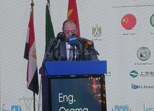 عسران : العلاقات بين مصر و الصين حظيت بمكانة متميزة عبر التاريخ