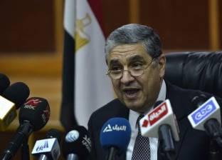 وزير الكهرباء: القدرة الإجمالية لمشروع الضبعة 4800 ميجاوات
