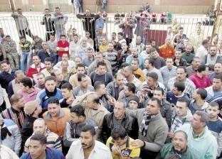 """عمال """"سماد أسيوط"""" يتظاهرون احتجاجا على تعسف الإدارة في استخدام اللوائح والقوانين"""