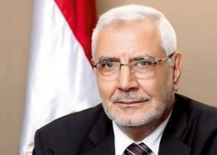 """تجديد حبس عبدالمنعم أبوالفتوح 45 يوما بتهمة """"نشر أخبار كاذبة"""""""