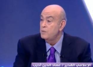 عماد أديب: الخلايا الإرهابية تٌرصد بشكل جيد من الجهات الأمنية