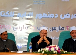 المفتي: أحكام الإعدام تتوافق مع الشريعة الإسلامية