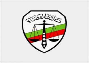 """بدء اجتماع أعضاء """"الاستشاري لرؤساء أندية الأقاليم"""" مع """"قضاة مصر"""""""