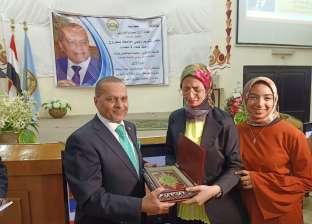 جامعة مطروح تنظم احتفالية لـ الدكتور محمد إسماعيل لبلوغه سن المعاش