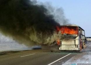 مقتل 26 شخصا وإصابة 28 إثر حريق حافلة في الصين