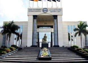 إنشاء مركز لتكنولوجيا الذكاء الاصطناعي في جامعة مصر للعلوم