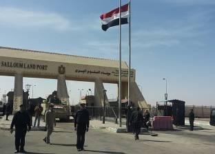 سفر 1110 أشخاص إلى ليبيا عبر منفذ السلوم