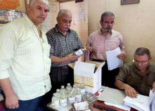 ضبط 23 عبوة أدوية بيطرية منتهية الصلاحية في البحيرة
