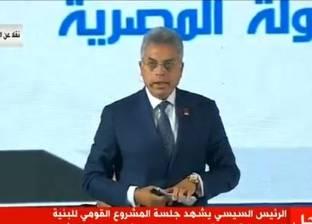 """رئيس """"الرقابة الإدارية"""": 4 ملايين منشأة تمثل مصدر موارد الدولة"""