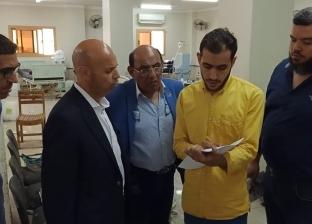 """لجنة من """"الصحة"""" تستلم وحدة الغسيل الكلوي بديرب نجم بعد قرار النيابة"""