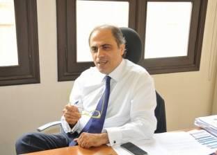 """صندوق النقد: سنناقش مع الحكومة المصرية زيادة مخصصات """"تكافل وكرامة"""""""