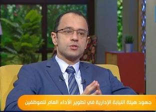 """النيابة الإدارية: قدمنا تقارير حادث """"محطة مصر"""".. وأوصينا بفصل المدمنين"""
