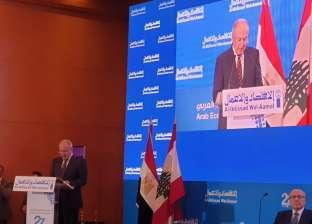 أبو الغيط: المنطقة العربية تحتاج 50 مليون وظيفة بحلول منتصف القرن