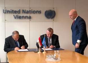 النائب العام يوقع مذكرة تفاهم مع مكتب الأمم المتحدة المعني بالمخدرات والجريمة