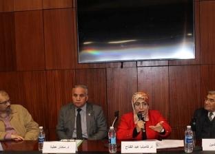 """""""دور الآدب في الإرتقاء بالمجتمع"""" ندوة بـ""""مكتبة الإسكندرية"""""""