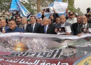 جامعة المنيا تلغي ندوة للمكتب الثقافي الأمريكي احتجاجا على قرار ترامب