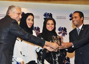 إقبال غير مسبوق للاشتراك في جائزة الصحافة الإلكترونية في دورتها الثانية