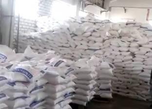 ضبط 1200 طن ملح مجهول المصدر بمصنع غير مرخص في الإسكندرية