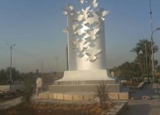 40 فدانا بمدينة المنيا الجديدة لإنشاء فرع جديد للجامعة