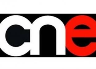 بعد تحقيق 63 مليون جنيه أرباح.. تعرف على شركة CNE
