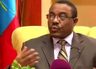 عاجل| إثيوبيا: شخص حاول إلقاء قنبلة على منصة رئيس الوزراء