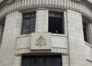 أحد أضلاع مثلث الحريات.. 80 عاما على إنشاء نادي القضاة وسط القاهرة