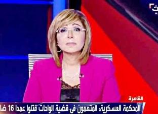 لميس الحديدي تبكي على الهواء بسبب والدة الشهيد إسلام مشهور: حاسة بيكي