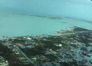 تحذيرات من عاصفة جديدة تضرب جزر الباهاماس